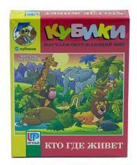 """Кубики кто где живет """"жители джунглей"""" (20 штук), Step Puzzle (Степ Пазл)"""