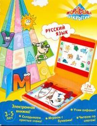 Русский язык, Дрофа-Медиа