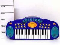 Синтезатор, Shenzhen Jingyitian Trade Co., Ltd.