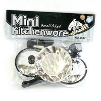 "Набор посуды ""mini kithenware"". арт. 25872, Shenzhen Jingyitian Trade Co., Ltd."