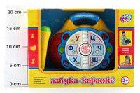 Игрушка пластмассовая развивающая. азбука-караоке с русским алфавитом. арт. 7010, Play Smart (Joy Toy)