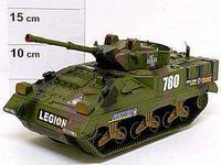 Инерционный танк пластмассовый. legion. арт. 4308, Shenzhen Jingyitian Trade Co., Ltd.
