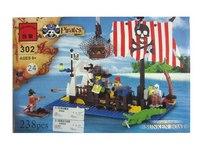 """Конструктор """"пиратский форт"""", 238 деталей, ENLIGHTEN (Brick)"""