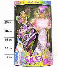 Кукла susy величественная. арт. 2507, Shenzhen Jingyitian Trade Co., Ltd.