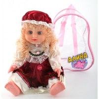 """Кукла озвученная """"алина"""" с кудряшками, в сумке, Play Smart (Joy Toy)"""