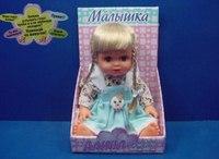 """Кукла """"алина малышка"""" (26 см), Play Smart (Joy Toy)"""