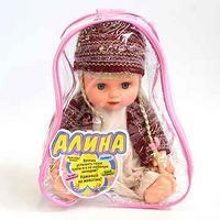 Кукла музыкальная, алина в рюкзачке. арт. 5143, Play Smart (Joy Toy)