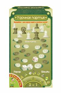 Удачная партия 3 в 1 bondibon: нарды, шашки, шахматы, Bondibon (Бондибон)