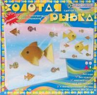 Набор для изготовления картины «золотая рыбка», Клевер