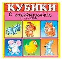 """Кубики №4 """"сказочные герои"""" (4 штуки), Стеллар"""