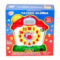 Часики знаний, Play Smart (Joy Toy)
