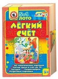 """Лото """"лёгкий счёт"""", Русский стиль"""
