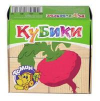 """Кубики """"овощи"""" (4 штуки), Томик"""