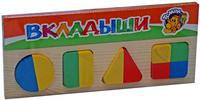 """Рамка-вкладыш """"геометрия большая"""", Томик"""