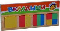 "Рамка-вкладыш ""геометрия. квадрат"", Томик"