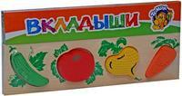 """Рамка-вкладыш """"овощи"""", Томик"""