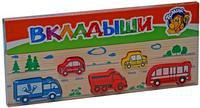 "Рамка-вкладыш ""транспорт"", Томик"