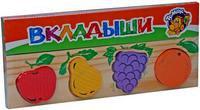 """Рамка-вкладыш """"фрукты"""", Томик"""
