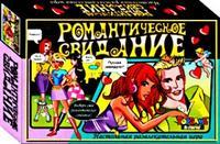 """Настольная игра """"романтическое свидание"""", Белфарпост"""
