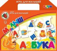 Настольная игра. азбука. арт. 00690, Астрель