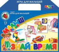 Настольная игра. знай время. арт. 00688, Астрель