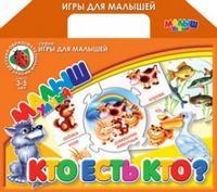 Настольная игра. кто есть кто?, Астрель