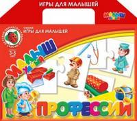"""Настольная игра """"профессии"""", Астрель"""
