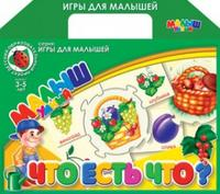 Настольная игра. что есть что?, Астрель