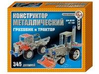 """Конструктор металлический """"грузовик и трактор"""", 345 деталей, Десятое королевство"""