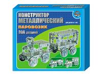 """Конструктор металлический """"паровозик"""", 386 деталей, Десятое королевство"""