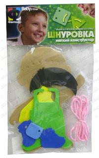 "Шнуровка ""мальчик"", Фантазер / Эльфмаркет"