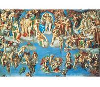 "Пазл ""микеланджело"". 3000 элементов. арт. 33533, Clementoni"