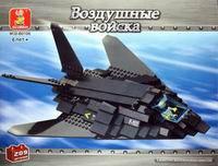 """Конструктор пластмассовый """"военный самолет """"air forces"""""""", 209 деталей, SLUBAN"""