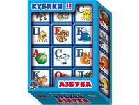 """Кубики с бортиками """"азбука"""", 12 штук, Десятое королевство"""