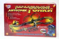 Автотрек с трамплином и петлями. арт. 0820, Play Smart (Joy Toy)