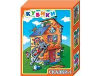 """Кубики """"сказки-5"""", 12 штук, Десятое королевство"""
