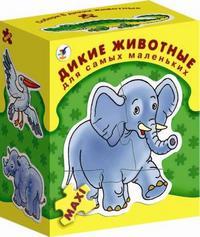 """Настольная игра """"дикие животные"""", Дрофа-Медиа"""
