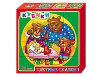 """Кубики """"цветные сказки-1"""", 16 штук, Десятое королевство"""