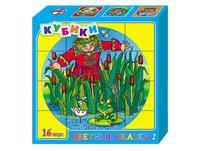 """Кубики """"цветные сказки-2"""", 16 штук, Десятое королевство"""