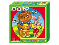 """Кубики """"цветные сказки 4"""", 16 штук, Десятое королевство"""
