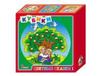 """Кубики """"цветные сказки 2"""", 9 штук, Десятое королевство"""