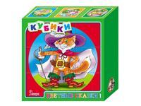 """Кубики """"цветные сказки 3"""", 9 штук, Десятое королевство"""
