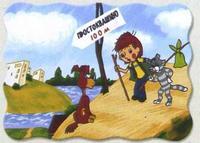 """Пазл-midi """"простоквашино. знакомство"""", 30 элементов. арт. 03056, Castorland"""