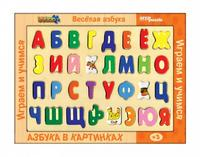"Игра из дерева ""веселая азбука. алфавит"", Step Puzzle (Степ Пазл)"