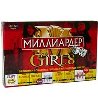 """Настольная игра для девочек """"миллиардер. girls"""", Белфарпост"""