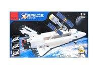 """Конструктор """"космический корабль"""", 593 детали, ENLIGHTEN (Brick)"""