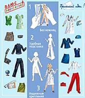 """Игровой набор для девочек из картона. кукла """"профессия"""", Умная бумага"""