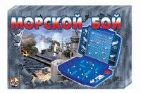 """Игра """"морской бой-2"""" (в жесткой упаковке), Десятое королевство"""