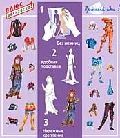 """Игровой набор для девочек из картона. кукла """"фэнтези"""", Умная бумага"""
