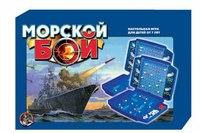 """Игра """"морской бой-1"""" (в жесткой упаковке), Десятое королевство"""